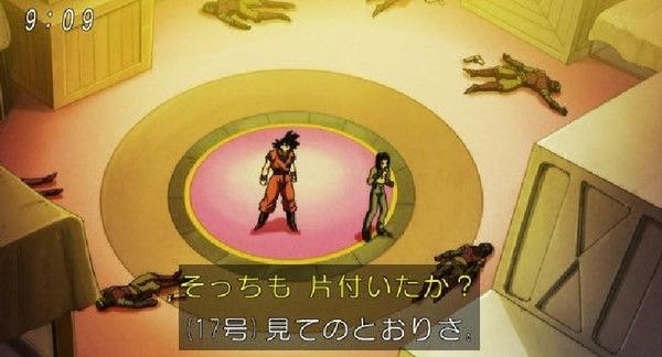 「ドラゴンボール超」87話 (3)