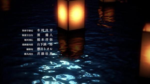 「活撃 刀剣乱舞」6話 (32)