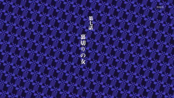 「賭ケグルイ××」7話感想 (90)