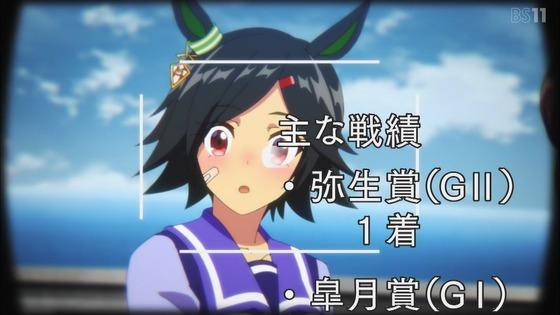 「ウマ娘」2期 11話感想  (7)
