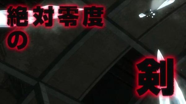 「血界戦線 & BEYOND」2期 10話 (68)