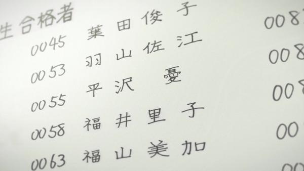 「けいおん!」8話感想 (3)