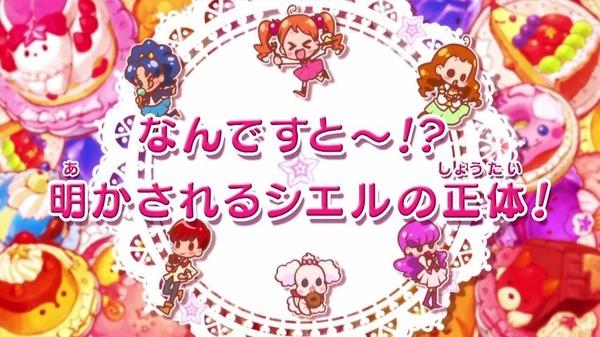 「キラキラ☆プリキュアアラモード」21話 (10)