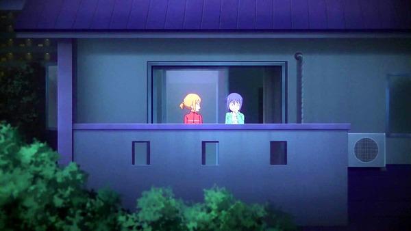 「恋する小惑星」9話感想 画像 (128)