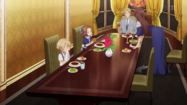 「はめふら」第2話感想 画像  (5)