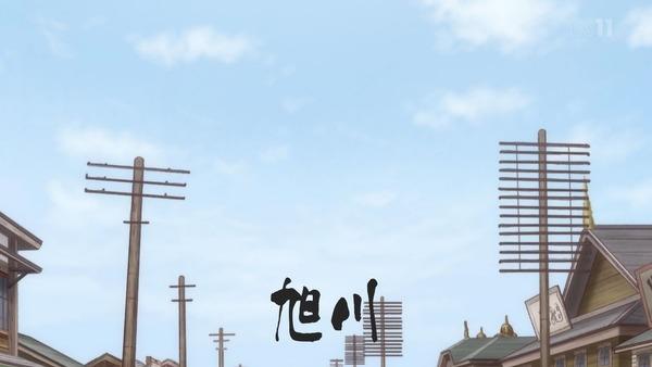 「ゴールデンカムイ」16話感想 (117)
