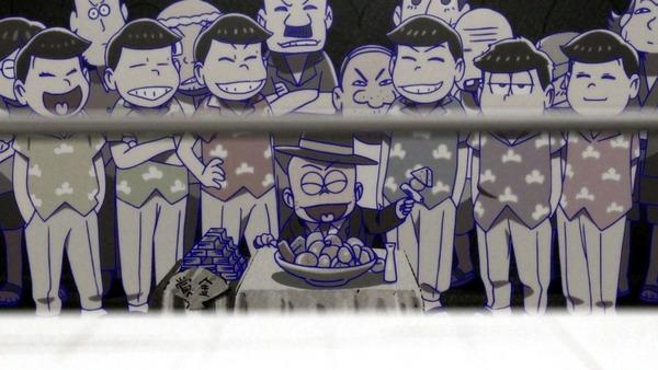 「おそ松さん」2期 18話 (15)