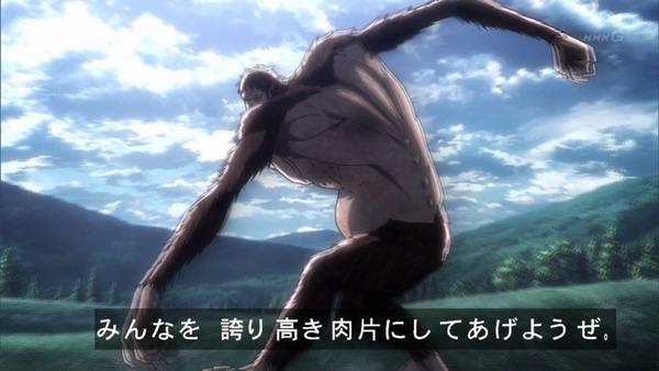 「進撃の巨人」54話感想  (8)
