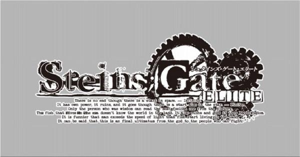 STEINS;GATE ELITE  (4)
