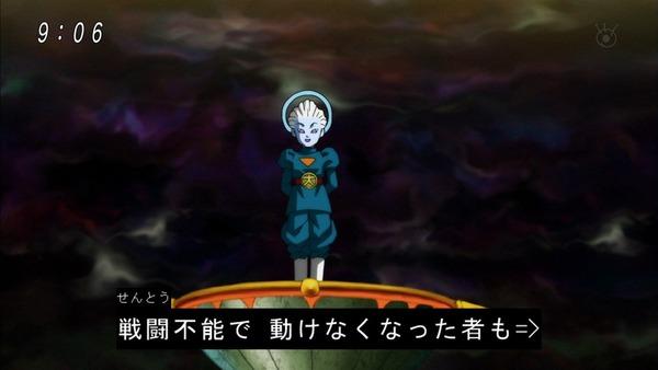 「ドラゴンボール超」97話 (7)