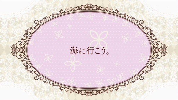 「ベルゼブブ嬢のお気に召すまま。」8話感想 (67)