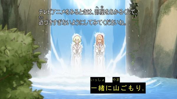 「アイカツスターズ!」第92話 (126)