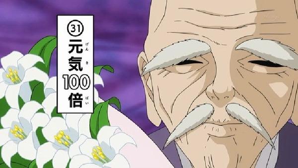 「斉木楠雄のΨ難」 (40)