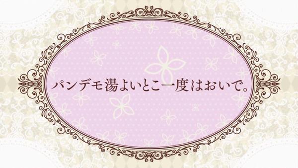 「ベルゼブブ嬢のお気に召すまま。」7話感想 (11)