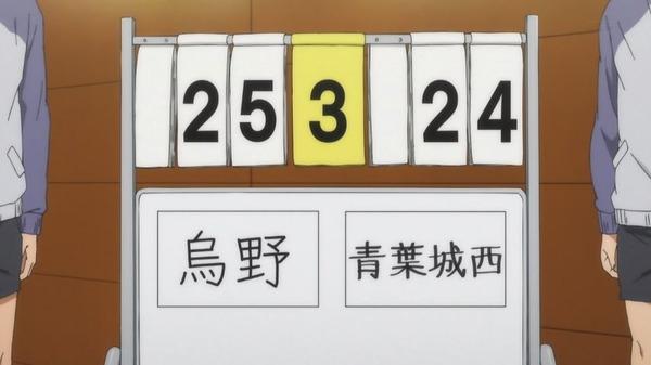 「ハイキュー!! セカンドシーズン」24話 (255)