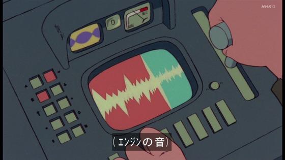 「未来少年コナン」第11話感想 (21)