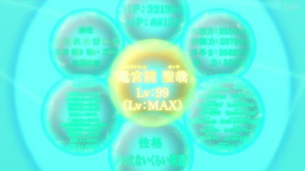 「慎重勇者」11話感想 画像  (89)