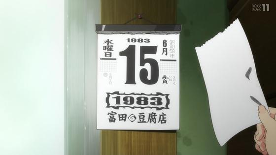 「ひぐらしのなく頃に 卒」13話感想 考察 (51)
