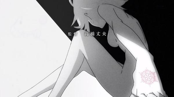六花の勇者 (8)