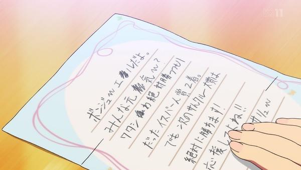 「ウマ娘 プリティーダービー」8話感想 (74)