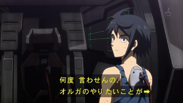 「機動戦士ガンダム 鉄血のオルフェンズ」48話 (6)