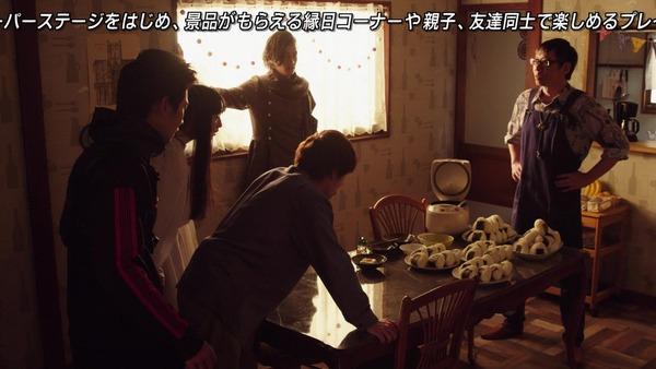 「仮面ライダージオウ」38感想 (43)
