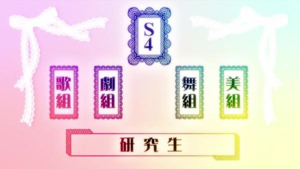 「アイカツスターズ!」3話感想 (9)
