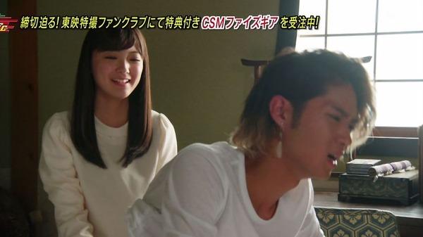 「仮面ライダーゴースト」38話 (2)