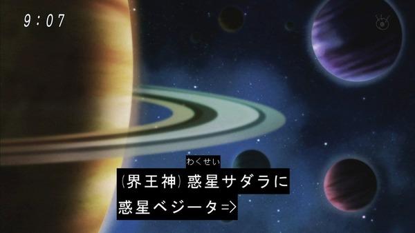 「ドラゴンボール超」83話 (8)