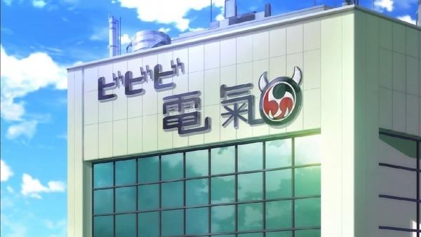 「ゲゲゲの鬼太郎」6期 5話感想 (12)