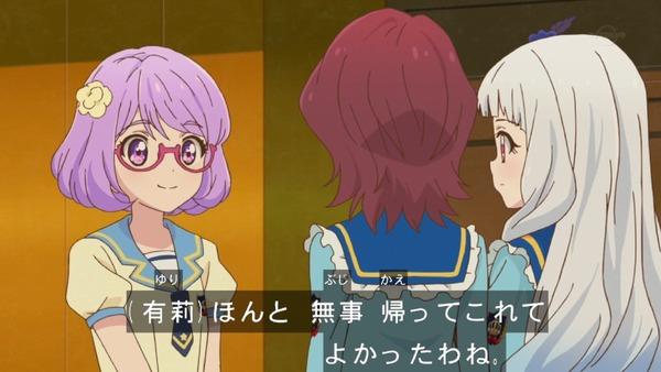 「アイカツスターズ!」第71話 (60)
