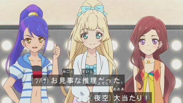 「アイカツスターズ!」第67話 (61)