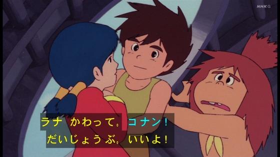 「未来少年コナン」第24話感想 画像 (80)