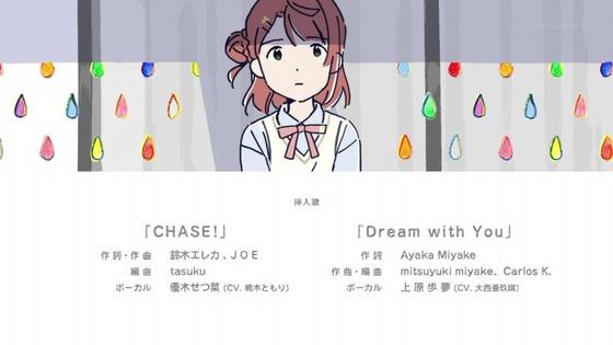 「ラブライブ!虹ヶ咲学園」第1話感想 画像 (86)
