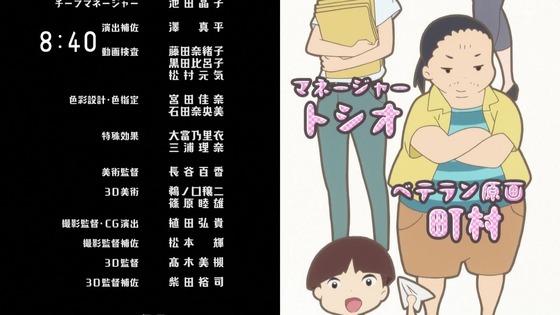 「バジャのスタジオ ~バジャのみた海~」感想 (59)