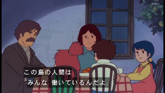 「未来少年コナン」第14話感想  (14)