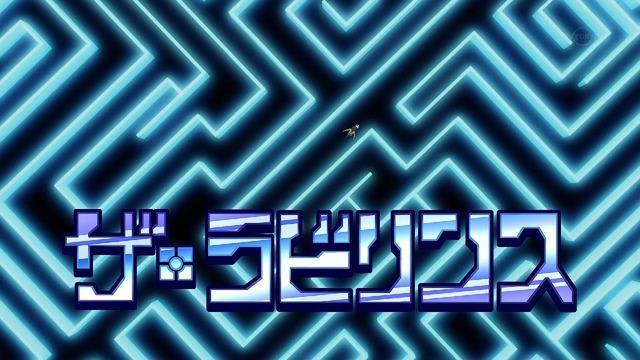 「イナズマイレブン アレスの天秤」25話感想 (23)