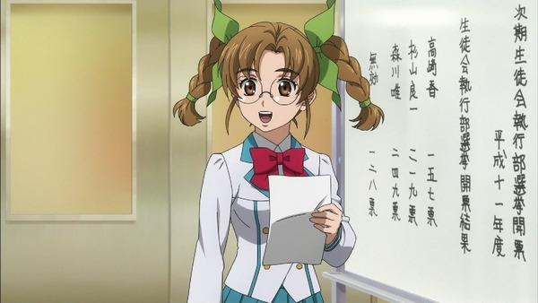 フルメタ4期 1話感想 (14)