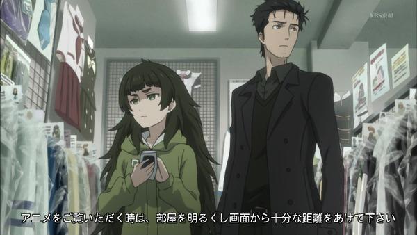 「シュタインズ・ゲート ゼロ」11話感想 (3)