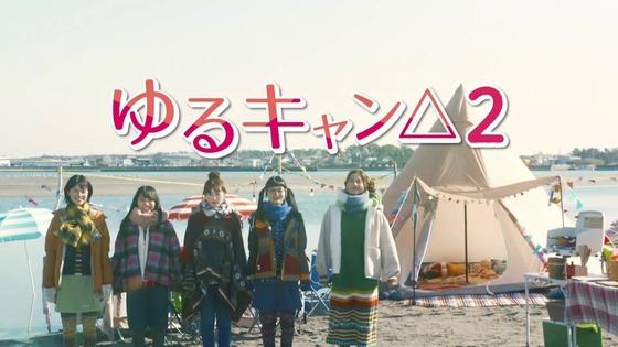ドラマ版「ゆるキャン△2」2期 1話感想 (30)
