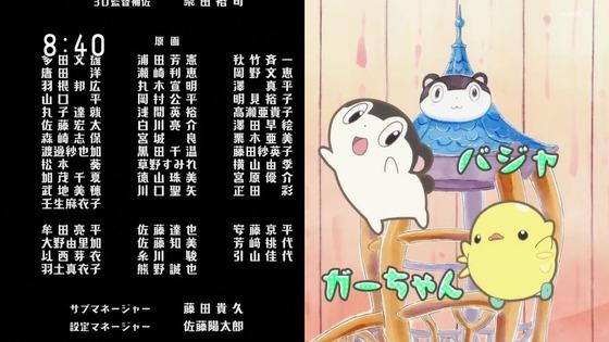 「バジャのスタジオ ~バジャのみた海~」感想 (62)