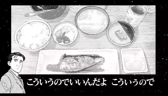 「孤独のグルメ Season9」3話感想 (10)