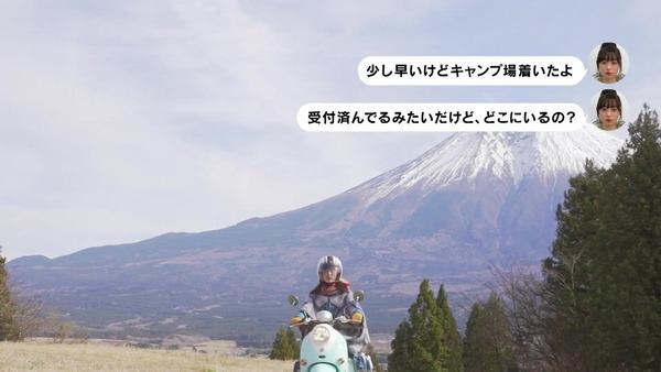 「ゆるキャン△」第11話感想 画像 (24)