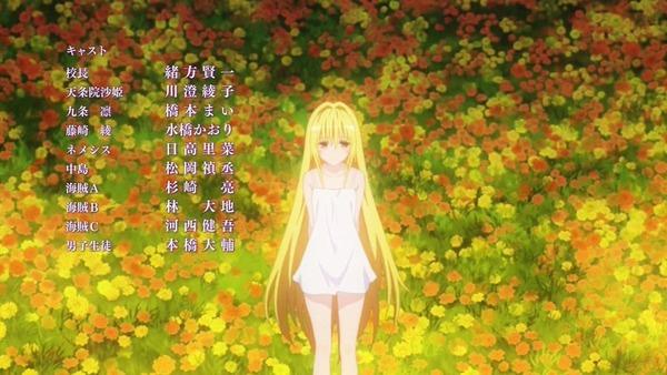 To LOVEる-とらぶる-ダークネス 2nd (44)