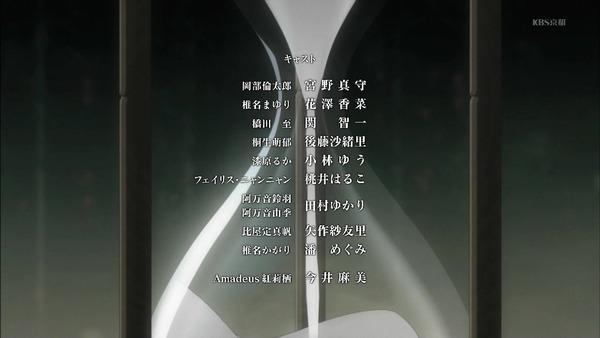 「シュタインズ・ゲート ゼロ」4話感想  (69)