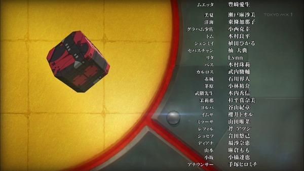 「クロムクロ」13話 (50)