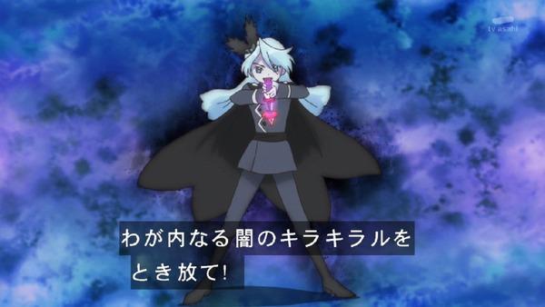 「キラキラ☆プリキュアアラモード」22話 (5)