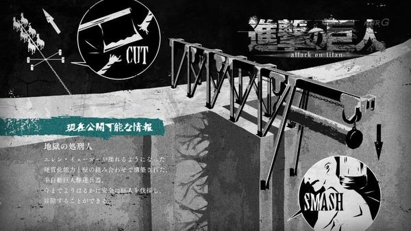 「進撃の巨人 Season3」(3期 11話)48話感想 (27)