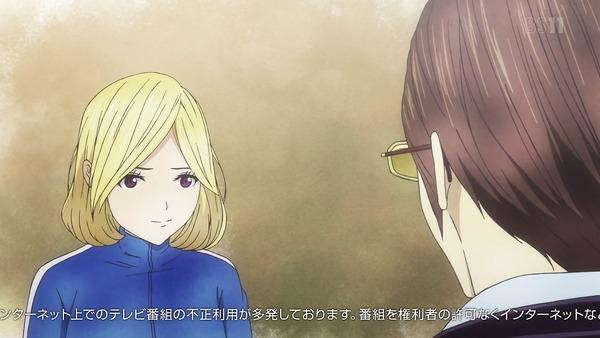 「Back Street Girls ゴクドルズ」3話感想 (2)