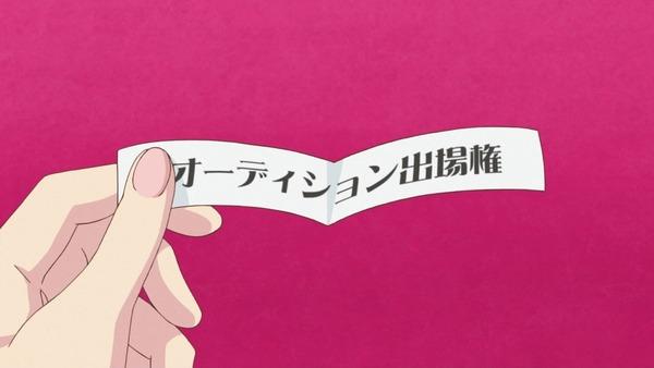 アイカツスターズ!」第58話 (4)
